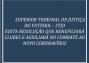 SUPERIOR TRIBUNAL DE JUSTIÇA DO FUTEBOL – STJD EDITA RESOLUÇÃO QUE BENEFICIARÁ CLUBES E AUXILIARÁ NO COMBATE AO NOVO CORONAVÍRUS